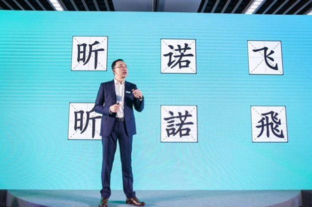 """全球首个""""国际光日""""到来   昕诺飞展示多项智能互联技术刻绘机"""